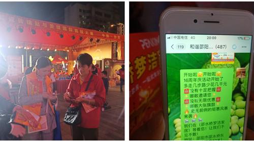 品尖家具&邵水桥梦洁家居16周年司庆取得圆满成功!