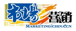 市场与营销